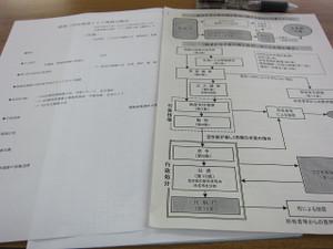 Img_5622